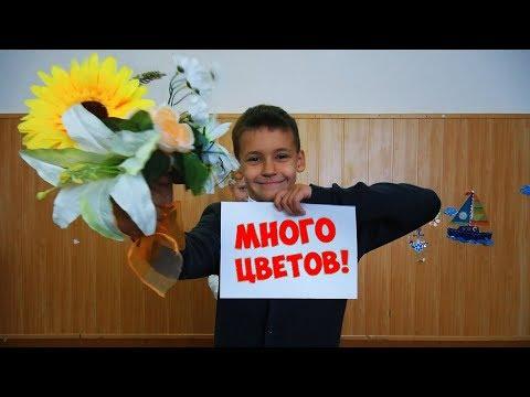 День учителя 2018 | Поздравление с днём учителя