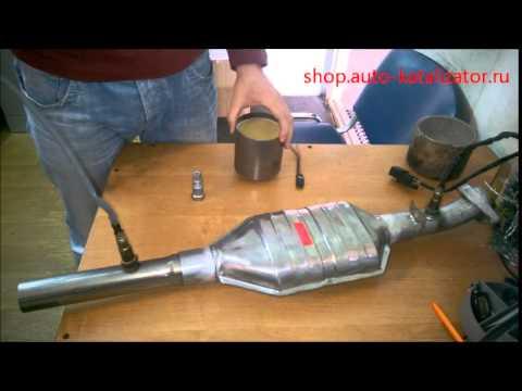 Варианты ремонта катализатора