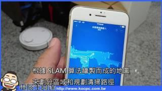 電腦王阿達實測:米家掃地機器人
