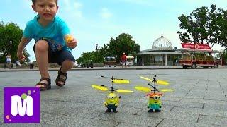 Летающий миньон распаковка игрушки и запуск