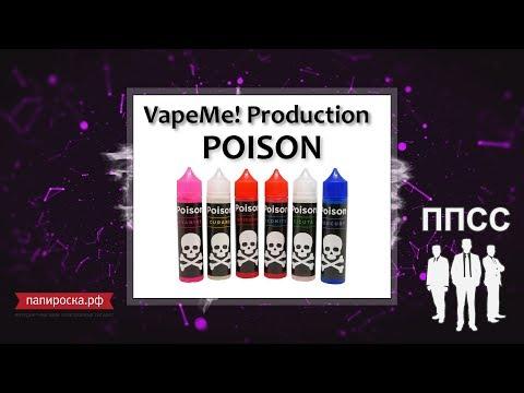 Cyanide - Poison - видео 1