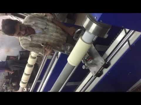 Abro Tape Cutting Machine
