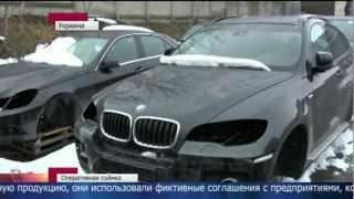 Подпольный автозавод BMW и Mercedes-Benz (Украина, Ровно)