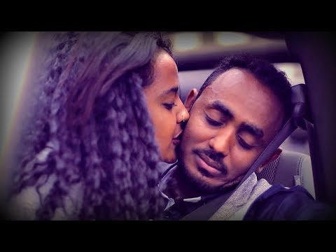 Yami – Zmtaye | ዝምታዬ – New Ethiopian Music 2017 (Official Video)