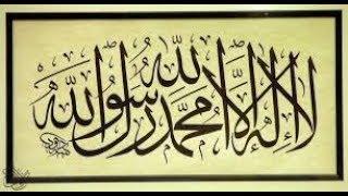 Удаленный ютубом урок. «Вера в Аллаха и неверие в тагута». (Абу Ханиф Абаза)