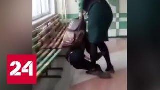 Учительница, избившая школьника, временно отстранена от работы - Россия 24