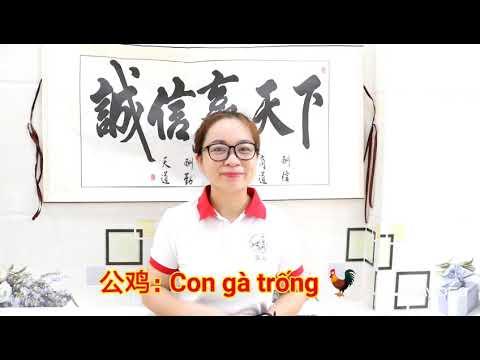 Từ lóng tuổi Teen Trung Quốc - Hot nhất hiện nay