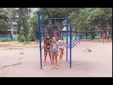 """Клип. Танец под песню """" кАроче"""" группа Время и Стекло."""