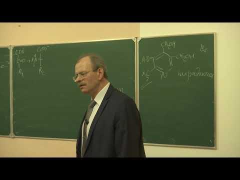 Гладилин А. К. - Биохимия - Катаболизм аминокислот, выведение азота