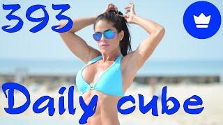 Daily cube #393 | Ежедневный коуб #393