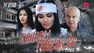 Zaharli tomchilar (o'zbek serial) | Захарли томчилар (узбек сериал) 74-qism