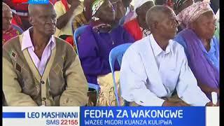 Wazee wakongwe katika kaunti ya Migori kuanza kulipwa sh4000 baada ya kila miezi miwili