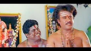 சோகம் மறந்து வாய் விட்டு சிரிக்க இந்த காமெடியை பார்த்து மகிழுங்கள்   Rajinikanth Senthil Comedy