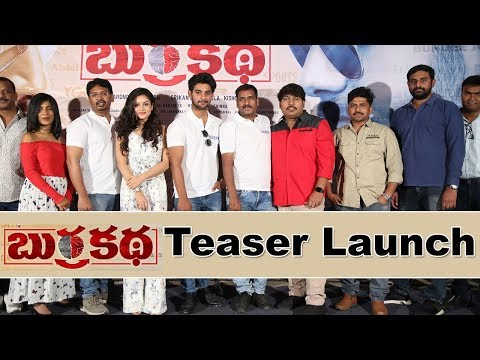 Burra Katha Movie Teaser Launch Event