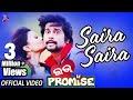 Saira Saira - Dil Bole Ora Ora   Official Video Song   Jaya, Rakesh   Love Promise Odia Movie