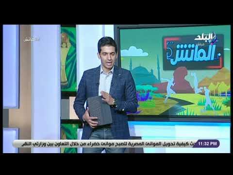 هاني حتحوت يتوقع إقالة خافيير أجيري غدًا