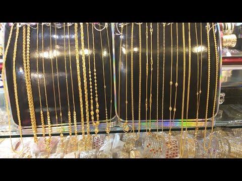 ২১ ও ও ২২ ক্যারেটের নতুন ডিজাইনের চেইন কালেকশন     New Designer 21&22 Carret gold chain collection