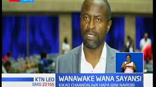 UNESCO kwa ushirikiano na Microsoft Africa iliandaa warsha ya siku ya kimataifa ya wanawake