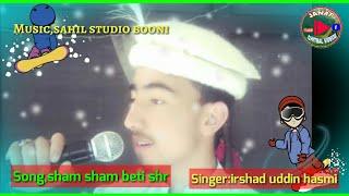 Asghar ali sagar new khowar song 2018/Lyrics Akhtar azam