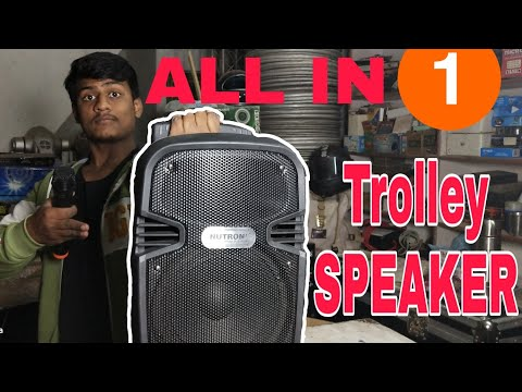Trolley Speakers at Best Price in India