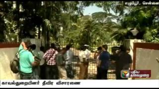 Suspicious Death Of IPS Officer At Egmore Police Conducting Investigations