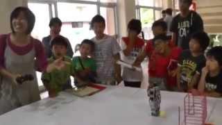 【さがみロボット産業特区】プレ実証フィールドの子ども見学会を実施