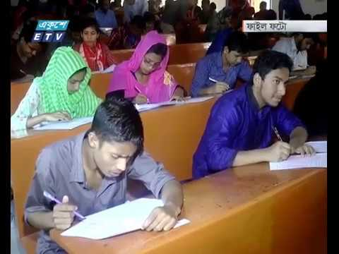 রাজশাহী বিশ্ববিদ্যালয়ে সক্রিয় প্রশ্ন জালিয়াত চক্র