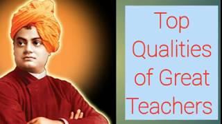 Good  Teachers Qualities/ Great Teachers Habits/ How can to become good teacher.