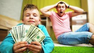 Матвей РАЗБОГАТЕЛ!!! ОТКУДА у него ДЕНЬГИ??? Видео для детей Video For Kids Матвей Котофей