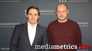Реальная практика с Евгением Котовым. Бизнес и СМИ