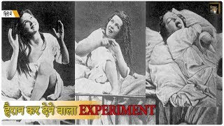 हैरान करने वाला Experiment // Story of Medical Science & Technology Beyond Imagination