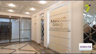 Минрегион признал Kadorr Group лучшей строительной компанией