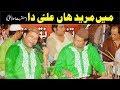 Main Mureed Han Mola Ali Da By Nazir Ejaz Faridi Qawwal 2019 video download