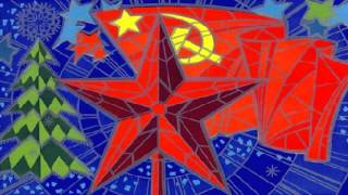 One Hour of Soviet Christmas Music
