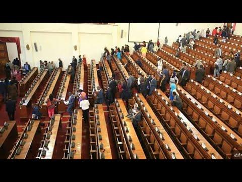 OBN oduu 23 Dece 2017 xiyyefana danta adda Oromia finfinneera qabduu dhagefadha walif Sher  subscrib