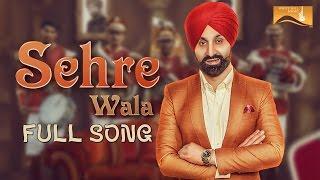 Sehre Wala  Sukshinder Shinda