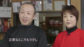 あってくれてありがとう:初雪食堂(近江八幡市)編