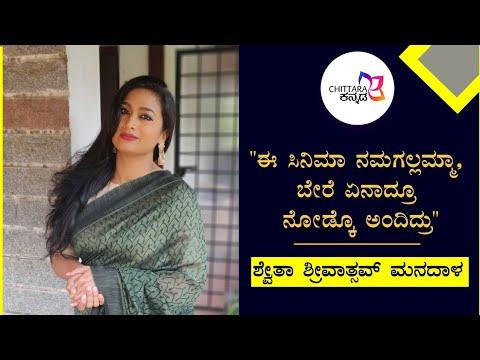 START TALK: Shwetha Srivastava Life Story Part 1 | Exclusive Interview | Chittara Kannada Sandalwood