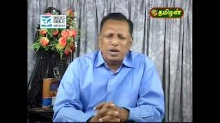 Tamil Christian Message - Beautiful purpose of Christ centered family - Dr. Pushparaj - Full Sermon