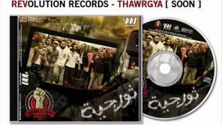 تحميل اغاني Revolution Records - Wa2t El Thawrageya - وقت الثورجية MP3