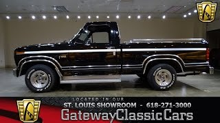 #7270 1982 Ford F100 - Gateway Classic Cars of St. Louis