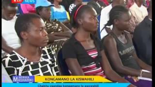 Afrika Mashariki sehemu ya tatu Maisha Afrika 2017/07/30