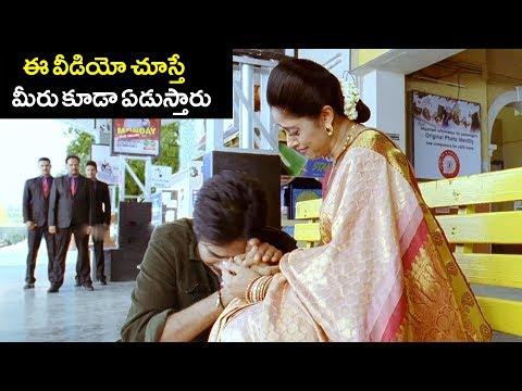 ఈ వీడియో చూస్తే మీరు కూడా ఏడుస్తారు | Pawan Kalyan Emotional Scenes 2019