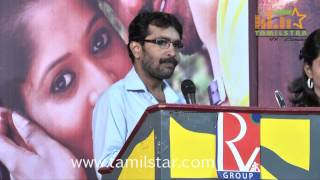 8MM Movie Press Meet