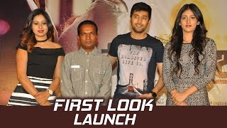 HowrahBridge Movie First Look Launch Press Meet