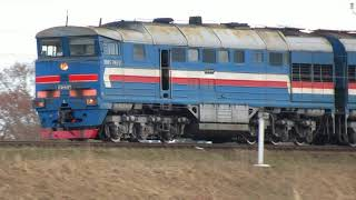 Тепловоз 2ТЭ116-871 (БТС) без вагонов и с цистернами