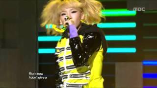 2NE1 - Can't Nobody, 투애니원 - 캔트 노바디, Music Core 20101016