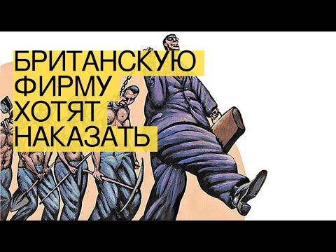 Британскую фирму хотят наказать заущемление прав крымских инвалидов