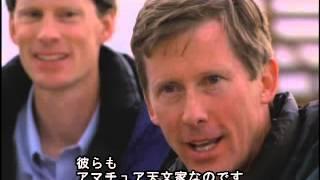 T・フェリス『スターゲイザー』(みすず書房)付録DVDの紹介 動画キャプチャー