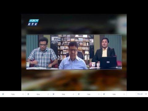 Ekusher Raat   বিষয়: করোনা: সংক্রমণ আর টিকা নিয়ে দুশ্চিন্তা   23 May 2021   একুশের রাত ETV Talk Show